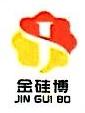 上海朋振硅胶有限公司