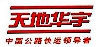 苏州万隆华宇物流有限公司昆山古城路分公司 最新采购和商业信息