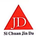 四川省广安金达建筑有限公司贵州分公司 最新采购和商业信息
