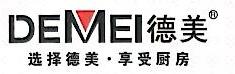 广东聪信智能家居股份有限公司 最新采购和商业信息
