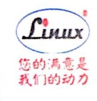 南京临牛可思国际贸易有限公司