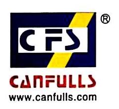 东莞市康弗斯自动化设备有限公司 最新采购和商业信息