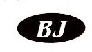 绍兴县邦杰针纺有限公司 最新采购和商业信息