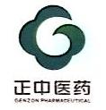 正中医药集团有限公司 最新采购和商业信息