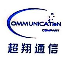 河南超翔通信科技有限公司 最新采购和商业信息