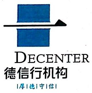 漳州市德信行投资有限公司 最新采购和商业信息
