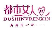 广州市曲线美内衣有限公司 最新采购和商业信息