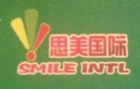 思美(北京)国际科技有限公司 最新采购和商业信息