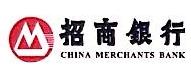 招商银行股份有限公司江门分行 最新采购和商业信息