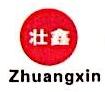江门市盛强包装制品有限公司 最新采购和商业信息