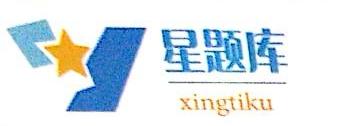 北京星恒教育科技有限公司