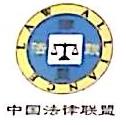 临沂市法联法律咨询服务有限公司 最新采购和商业信息