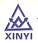 上海新艺交通设施工程有限公司泉州分公司 最新采购和商业信息