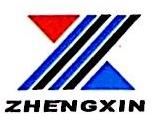东莞市正欣检测设备有限公司