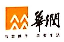 枣阳华润燃气有限公司 最新采购和商业信息