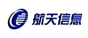 桐乡市梧桐金穗信息技术有限公司 最新采购和商业信息
