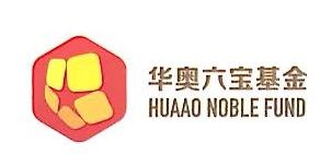 华奥六宝投资基金管理(北京)有限公司 最新采购和商业信息