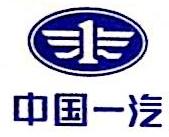 甘肃西北汽车销售有限公司 最新采购和商业信息