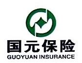 国元农业保险股份有限公司 最新采购和商业信息