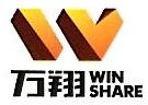 浙江万翔石业有限公司 最新采购和商业信息