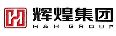 广西辉煌置业咨询服务有限公司