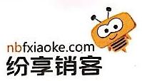 北京纷扬科技有限责任公司 最新采购和商业信息