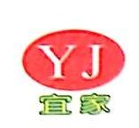 西乡县宜家商贸物流有限公司 最新采购和商业信息