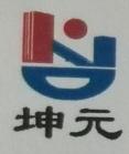 河北坤元房地产开发有限公司