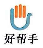 沈阳好帮手企业管理咨询有限公司 最新采购和商业信息