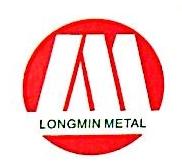上海龙闽金属制品有限公司 最新采购和商业信息