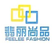 佛山市翡丽尚品家具有限公司 最新采购和商业信息