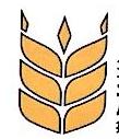 深圳市禾泽丰投资管理有限公司 最新采购和商业信息