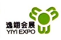 上海逸翊会展服务有限公司 最新采购和商业信息
