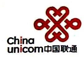 中国联合网络通信有限公司天津市宁河区分公司 最新采购和商业信息
