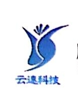 廊坊市云速计算机技术服务有限公司