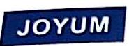 大连卓远重工有限公司 最新采购和商业信息
