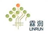 上海霖润企业发展有限公司 最新采购和商业信息
