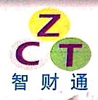 深圳市智财通财税咨询有限公司 最新采购和商业信息
