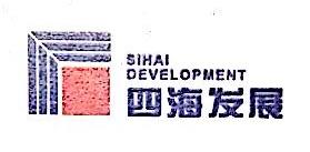 沈阳市四海房地产发展有限公司 最新采购和商业信息