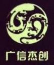 江西广信新材料股份有限公司 最新采购和商业信息