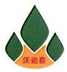广州沃迪森汽车零部件有限公司 最新采购和商业信息