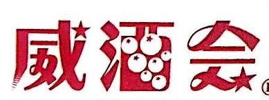 武汉威尼营销有限公司 最新采购和商业信息