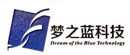 武汉梦之蓝科技有限公司
