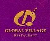 瑞安市地球村大酒店 最新采购和商业信息