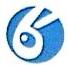 杭州玉兔针纺织有限公司 最新采购和商业信息