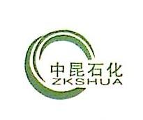 四川中昆石化有限公司 最新采购和商业信息