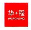 北京华程景观规划设计有限公司 最新采购和商业信息