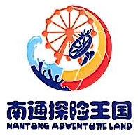 南通华强商业运营管理有限公司 最新采购和商业信息