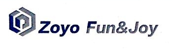 青岛中元方舟教育管理咨询有限公司 最新采购和商业信息