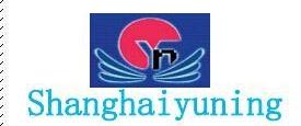 上海钰甯科贸有限公司 最新采购和商业信息